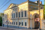 Калужский краеведческий музей - музей о истории Калужского края