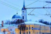 Присутственные места города Калуга